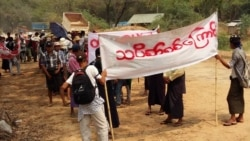 Sagaing Workers protest