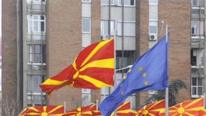 Реакции од Македонија на извештајот на ЕК