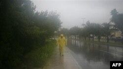 Тайфун «Меги»