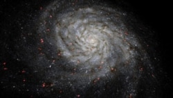 Quiz - New Map of the Universe Lets Users 'Travel Through Space and Time'