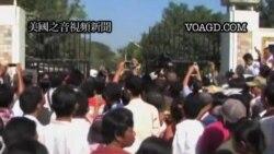 2012-01-04 美國之音視頻新聞: 緬甸獨立日特赦計劃受批評