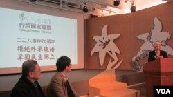 台湾各界将纪念228事件七十周年(美国之音张永泰拍摄)