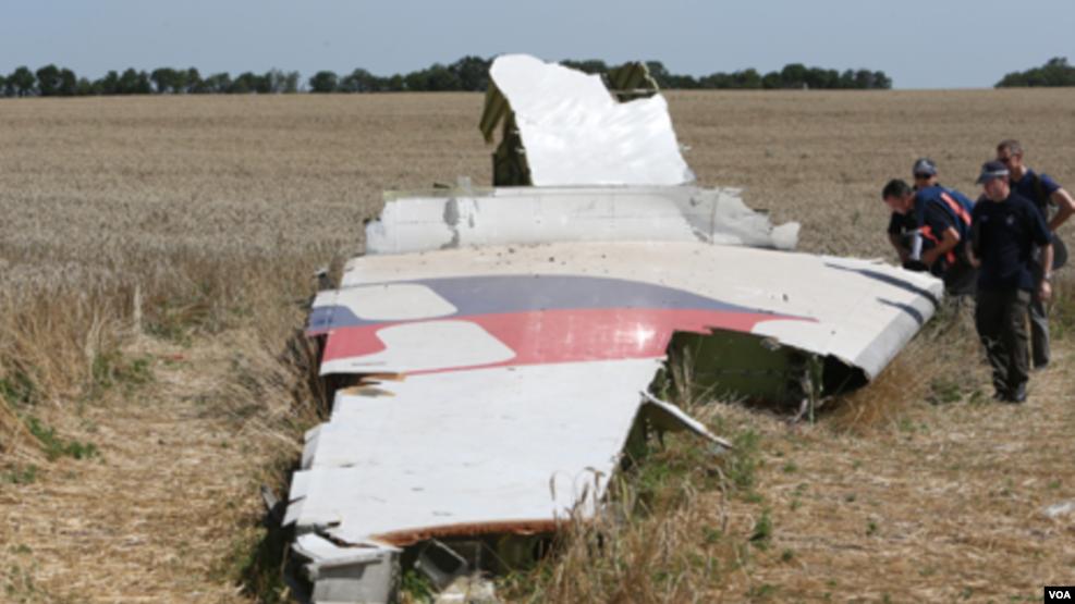 ၂၀၁၄ ပ်က္က်တဲ့ မေလးရွားေလယာဥ္ MH17