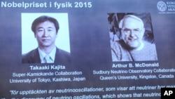 2015年諾貝爾物理學獎揭曉。日本東京大學宇宙射線研究所所長田隆章(左)和加拿大科學家阿瑟麥克唐納(右)﹐憑藉中微子振盪研究榮獲該獎項。