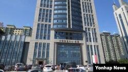 북한의 핵 개발을 지원한 이유로 미국 정부 제재 대상으로 지정된 중국 랴오닝성 단둥의 훙샹실업발전이 입주한 건물. 이 건물 16층에 훙샹실업발전이 입주해 있다.