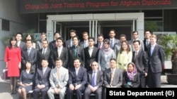 Participants in a joint program to train Afghan diplomats are seen outside the U.S. embassy in Beijing in this State Department file photo.
