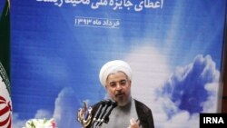 سخنرانی حسن روحانی رئیس جمهوری ایران در جمع کارکنان سازمان حفاظت محیط زیست