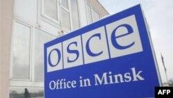 Председатель ОБСЕ призвал возобновить работу организации в Беларуси