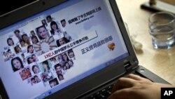 一位中国反腐网站的创办人在他的手提电脑上显示他的网站页面