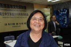 前香港《開放》雜誌編輯蔡詠梅(美國之音記者申華拍攝)