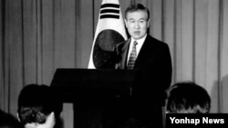 1992년 8월24일 청와대에서 역사적인 한-중 수교에 즈음하여 담화를 발표하는 노태우 대통령.