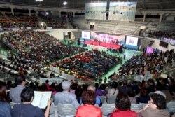 [헬로서울 오디오] 민족통일 창설 35주년 전국대회
