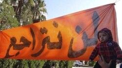 سوریه پاسخ به تحریم های اتحادیه عرب را بررسی می کند