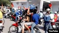 越南南部平陽省抗議的工人