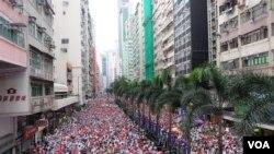 Hàng triệu dân Hong Kong biểu tình rầm rộ chống dự luật dẫn độ