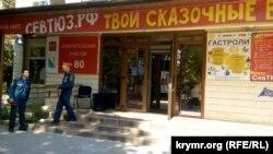 Избирательный участок в аннексированном Россией Севастополе. Photo: krymr.org (RFE/RL)