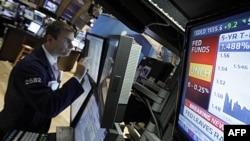 Bernanki: Sporiji rast od očekivanog