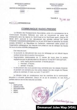Le communiqué du ministère des enseignements secondaires du Cameroun