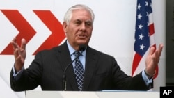 U.S. Secretary of State Rex Tillerson speaks at the OSCE Foreign Ministers in Vienna, Austria, Dec. 7, 2017.