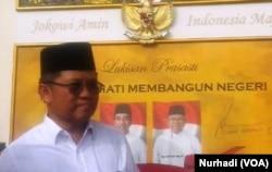 Rudiantara dari TKN sosialisasikan tiga kartu dari Jokowi-Amin di Kulonprogo. (Foto:VOA/Nurhadi)