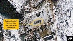 지난 4일 촬영된 풍계리 핵실험장 위성사진.