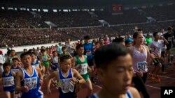 Marathon Korea Utara