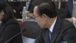 2011-10-19 美國之音視頻新聞: 日韓領袖願意兩國加強合作