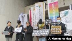 台灣公民及人權團體召開記者會呼籲政府提升援港政策 (Photo: Yungtai Zhang)