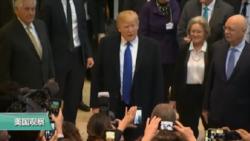 VOA连线(黄耀毅):川普在达沃斯:美中会打贸易战吗?