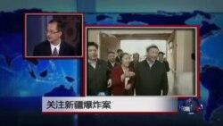 时事看台:关注新疆爆炸案