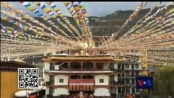 Thousands Gather in Bathang Temple Opening Ceremony
