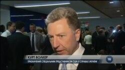 Новий спецпредставник США у справах України: найкраща допомога Україні – це зробити її сильною. Відео