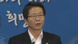 南韓提議就重啟開城工業區舉行會談