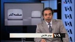 صفحه آخر، ۲۰ ژوئن: ابوبکرالبغدادی، محمدی گیلانی