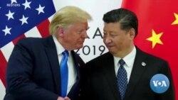 Yearender US China