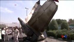 2014-08-10 美國之音視頻新聞: 伊朗客機墜毀48人喪生