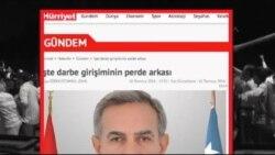 کودتای ناکام ترکیه؛ مروری بر روزنامه های عمده این کشور