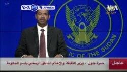 VOA60 AFIRKA: A Sudan, Hukumomi Kasar Sun Ce Sun Dakile Wani Yunkurin Juyin Mulki