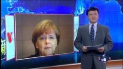 VOA卫视(2015年12月10日 第一小时节目)