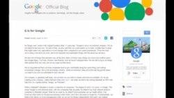 Google Reorganization