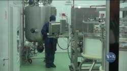 У Білій Церкві відкрили сучасний завод з переробки плазми крові. Відео