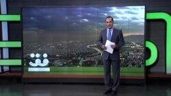 افق ۲۱ اوت: تبعات برکناری وزیر علوم روحانی