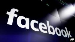 Facebook logo (Foto: AP)