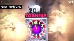 دنیا کے مختلف شہروں میں نئے سال کی خوشیاں