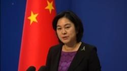 中国外交部回应白宫对华贸易声明 称将维护自身利益