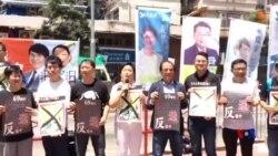 香港民主派齊上陣 街頭動員反修法大遊行