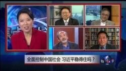 VOA卫视(2015年7月17日 第二小时节目:焦点对话 完整版)
