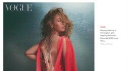 Passadeira Vermelha #42: O poder de Beyoncé, TikTok e da Netflix