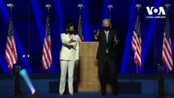 Чому нового президента називають «залізничний Джо» та хто така перша в історії США жінка на посаді віце-президентки? Відео