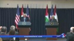 دیدار پرزیدنت ترامپ و محمود عباس؛ صلح خاورمیانه برقرار می شود